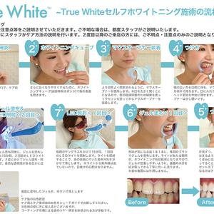 11月1日よりホワイトニングキャンペーン開始!!