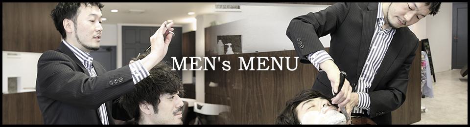 MEN's MENU