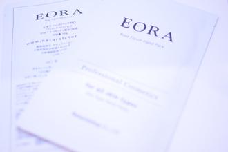 EORA(エオラ)ハンドパック