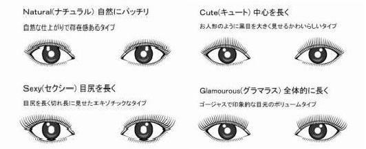 https://www.hairmake-flap.co.jp/totalbeauty/upload_images/IMG_5548ttt.jpg